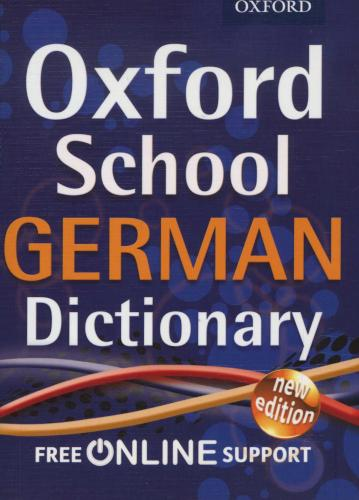 German/English Dictionary (Oxford)